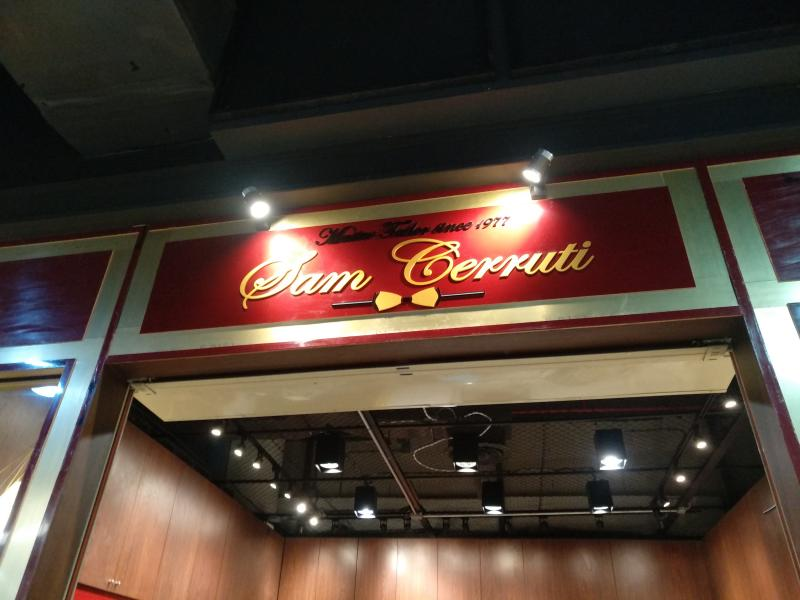 Sam Cerruti Custom Tailor@Gateway Ekamai